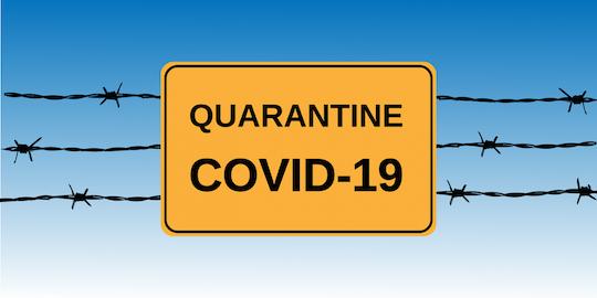 Карантин - COVID-19!!!